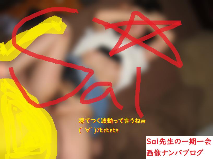 ネットナンパして役者の卵女優女子を即日セックスしたナンパブログ画像09
