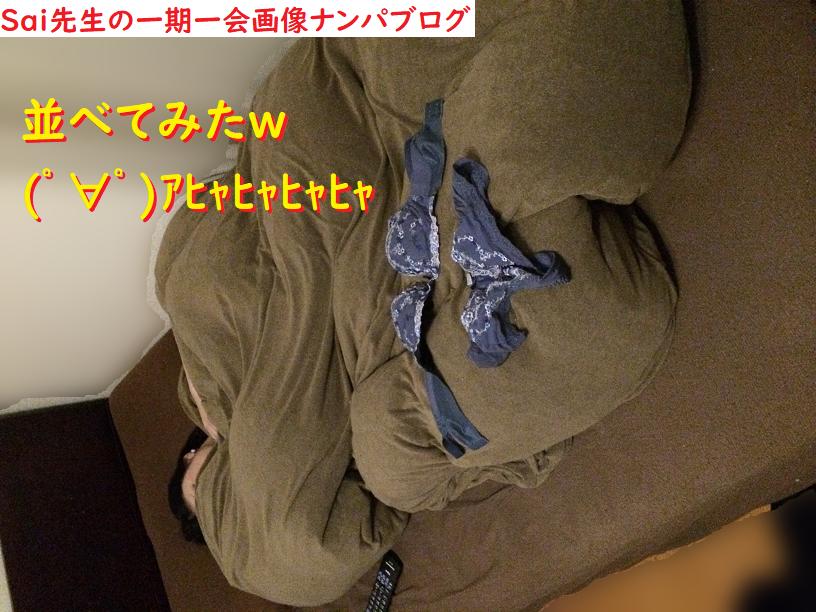 ナンパ画像:欲求不満の性欲強い女を即エッチ中出しする口説き方法のナンパブログ画像08