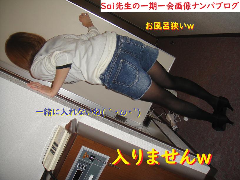 店内ナンパでJD美人店員と即日セックスしたナンパブログ画像04