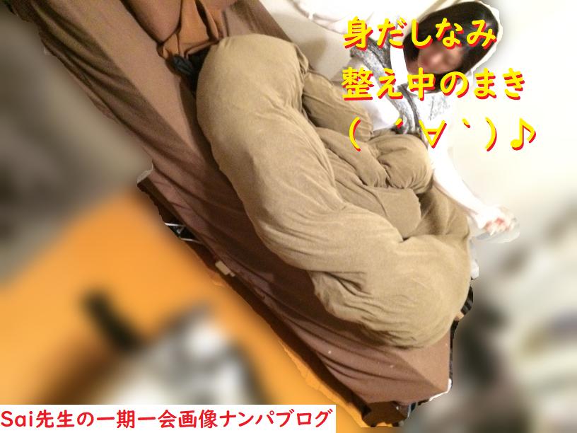 ナンパ画像:欲求不満の性欲強い女を即エッチ中出しする口説き方法のナンパブログ画像12