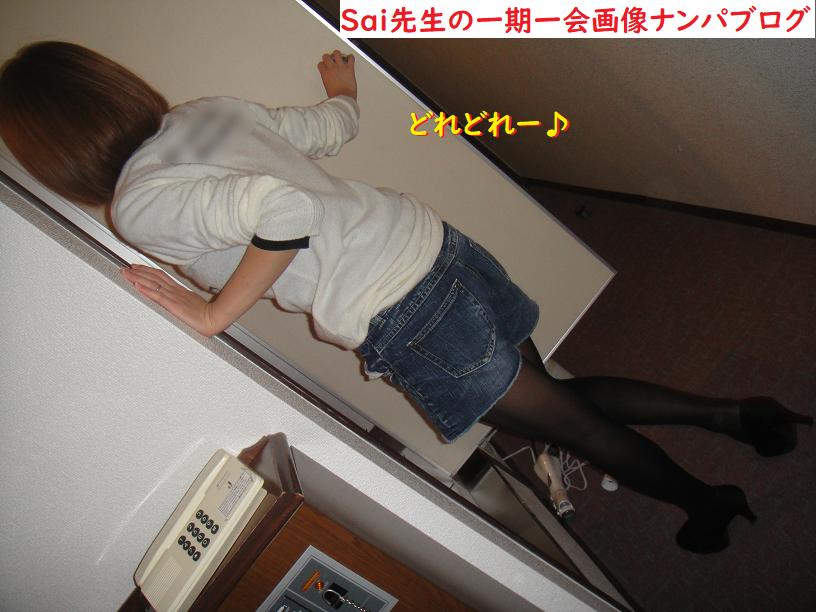 店内ナンパでJD美人店員と即日セックスしたナンパブログ画像03