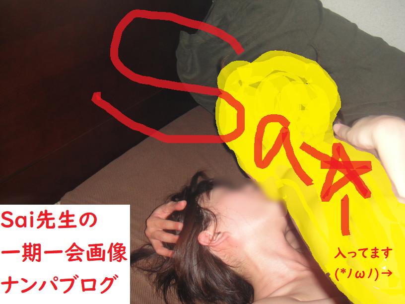 [ナンパ画像]入院中の病院の病室で看護師とセックスできるか方法論のブログ画像16