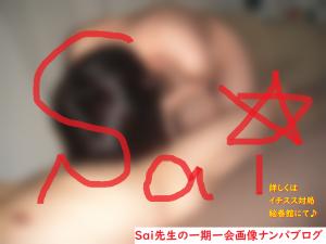 [ナンパハメ撮り画像ブログ]入院中の病院の病室で看護師とセックスできるか方法論014