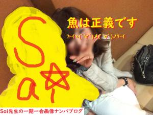 [ナンパハメ撮り画像ブログ]ほぼ彼氏女子を寝取りセックスした方法003