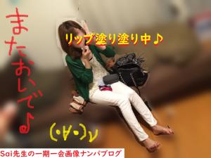 [ナンパハメ撮り画像ブログ]ほぼ彼氏女子を寝取りセックスした方法015