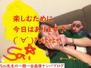 [ナンパハメ撮り画像ブログ]ほぼ彼氏女子を寝取りセックスした方法006