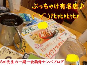 [ナンパ画像ブログ]婚約者あり彼氏持ち女子をカフェ店内ナンパでセックスしたブログ画像001
