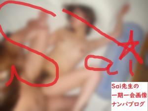 [ナンパ画像ブログ]婚約者あり彼氏持ち女子をカフェ店内ナンパでセックスしたブログ画像018