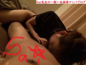 [ナンパ画像ブログ]マッチングアプリネットナンパで元ヤンSEを愛液まみれ即日セックスした方法005