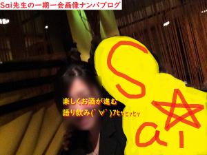 [ナンパハメ撮り画像ブログ]ネットナンパで関西弁方言の喘ぎ声体験ブログ画像004