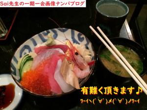 [ナンパ画像ブログ]ネットナンパで関西弁方言の喘ぎ声体験ブログ画像002