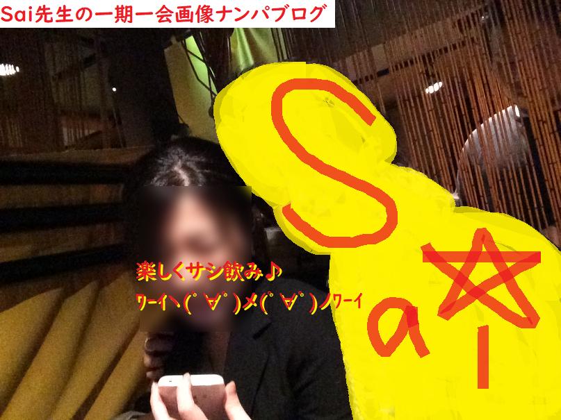 [ナンパハメ撮り画像ブログ]ネットナンパで関西弁方言の喘ぎ声体験ブログ画像003