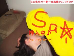 [ナンパ画像ブログ]ネットナンパで関西弁方言の喘ぎ声体験ブログ画像005