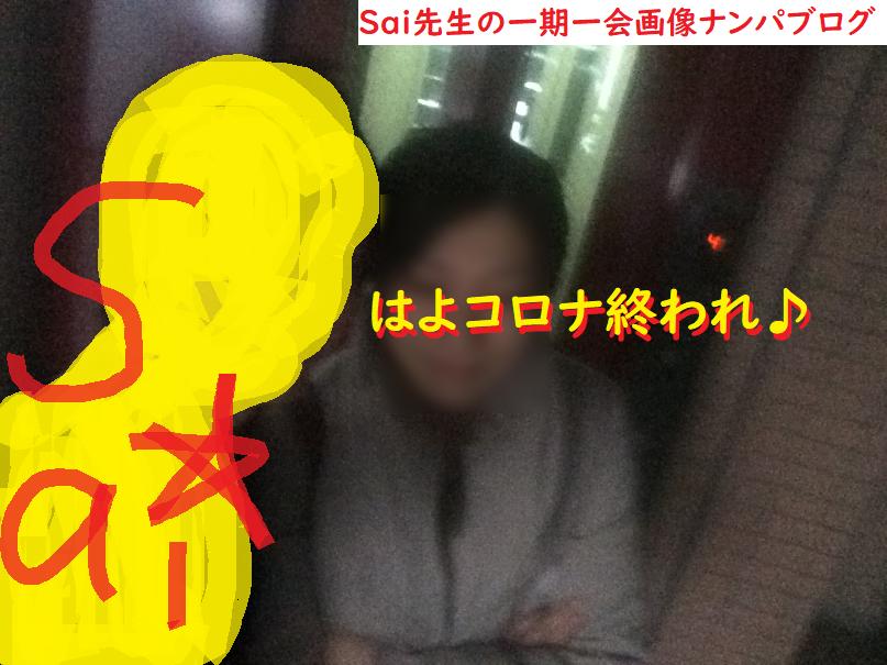 [ナンパ画像ブログ]ネットナンパで関西弁方言の喘ぎ声体験ブログ画像020