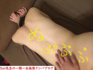[ナンパ画像ブログ]ネットナンパで女子のオナニー初体験告白ブログ画像013