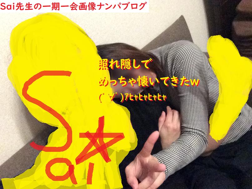 [ナンパ画像ブログ]ネットナンパで女子のオナニー初体験告白ブログ画像006