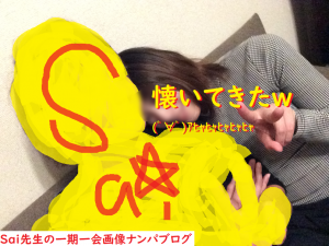 [ナンパ画像ブログ]ネットナンパで女子のオナニー初体験告白ブログ画像004