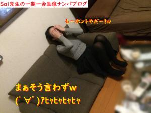 [ナンパ画像ブログ]ネットナンパで女子のオナニー初体験告白ブログ画像003