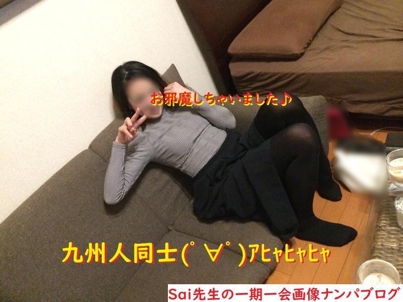 [ナンパ画像ブログ]ネットナンパで女子のオナニー初体験告白ブログ画像001