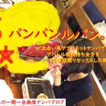[ナンパ画像ブログ]ネットナンパで彼氏持ち女子を略奪寝取りセックス体験談033