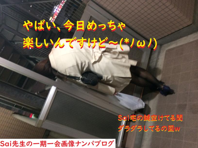 [ナンパ画像ブログ]マッチングアプリネットナンパでダンサー薬剤師を即日セックス体験ブログ画像008