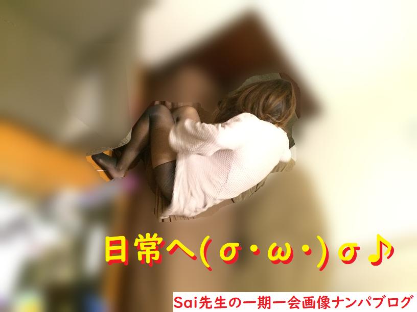 [ナンパ画像ブログ]マッチングアプリネットナンパでダンサー薬剤師を即日セックス体験ブログ画像020