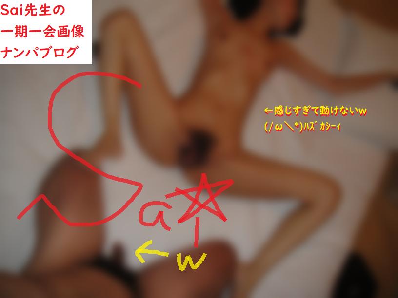 [ナンパ画像ブログ]ネットナンパで彼氏持ち女子を略奪寝取りセックス体験談019