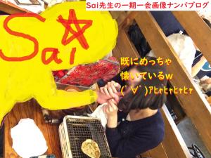 [ナンパ画像ブログ]ネットナンパで彼氏持ち女子を略奪寝取りセックス体験談009