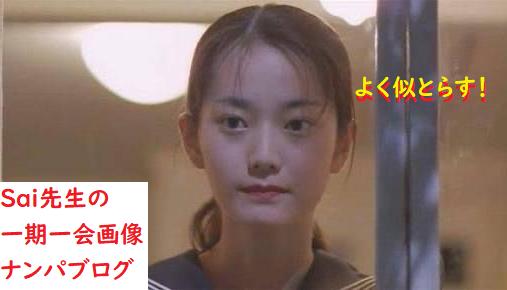 [ナンパ画像ブログ]ネットナンパで彼氏持ち女子を略奪寝取りセックス体験談006