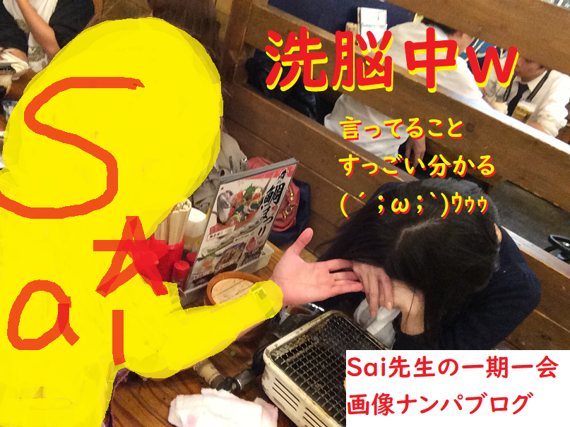 [ナンパ画像ブログ]ネットナンパで彼氏持ち女子を略奪寝取りセックス体験談011