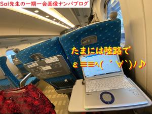 [ナンパ画像ブログ]ネットナンパで彼氏持ち女子を略奪寝取りセックス体験談001