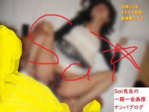 [ナンパ画像ブログ]ネットナンパで彼氏持ち女子を略奪寝取りセックス体験談014