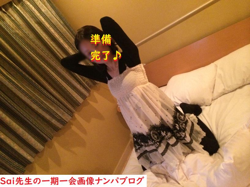 [ナンパ画像ブログ]ネットナンパで彼氏持ち女子を略奪寝取りセックス体験談029