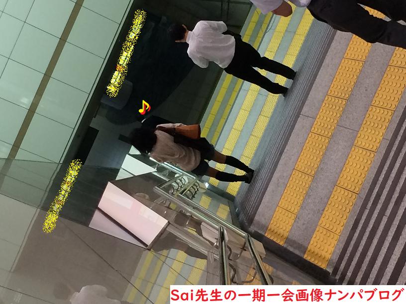 ナンパ画像ブログ:ネットナンパで処女バージンJD女子大生を洗脳セックス体験談022