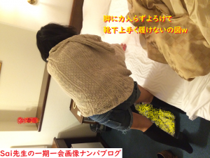 [ナンパ画像ブログ]ネットナンパで処女バージンJD女子大生を洗脳セックス体験談015