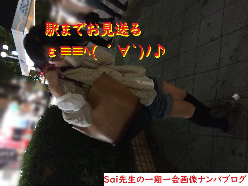 ナンパ画像ブログ:ネットナンパで処女バージンJD女子大生を洗脳セックス体験談020