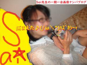 [ナンパ画像ブログ]ネットナンパで処女バージンJD女子大生を洗脳セックス体験談005