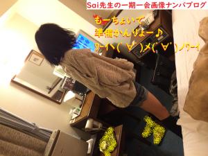 [ナンパ画像ブログ]ネットナンパで処女バージンJD女子大生を洗脳セックス体験談014