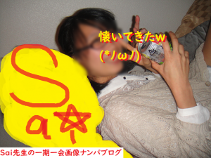 [ナンパ画像ブログ]ネットナンパで処女バージンJD女子大生を洗脳セックス体験談006