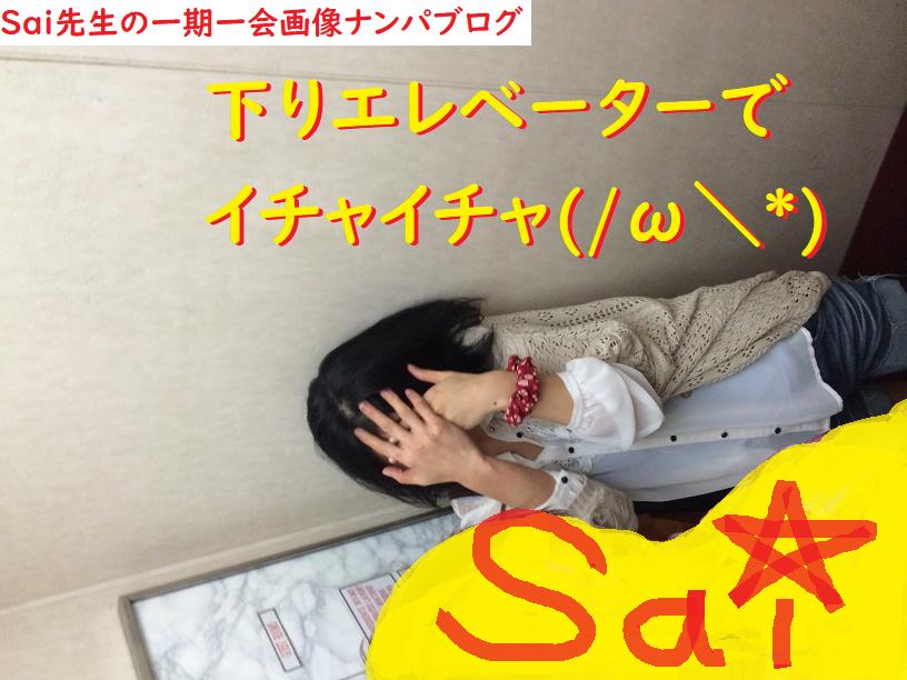 ナンパ画像ブログ:ネットナンパで処女バージンJD女子大生を洗脳セックス体験談017