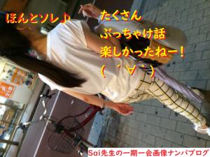 [ナンパ画像ブログ]ネットナンパでエニタイマー医療系女子を即日セックスした体験談012