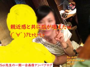 [ナンパ画像ブログ]ネットナンパでエニタイマー医療系女子を即日セックスした体験談006