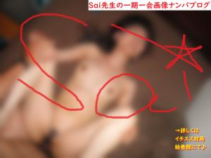 [ナンパ画像ブログ]ネットナンパでエニタイマー医療系女子を即日セックスした体験談020