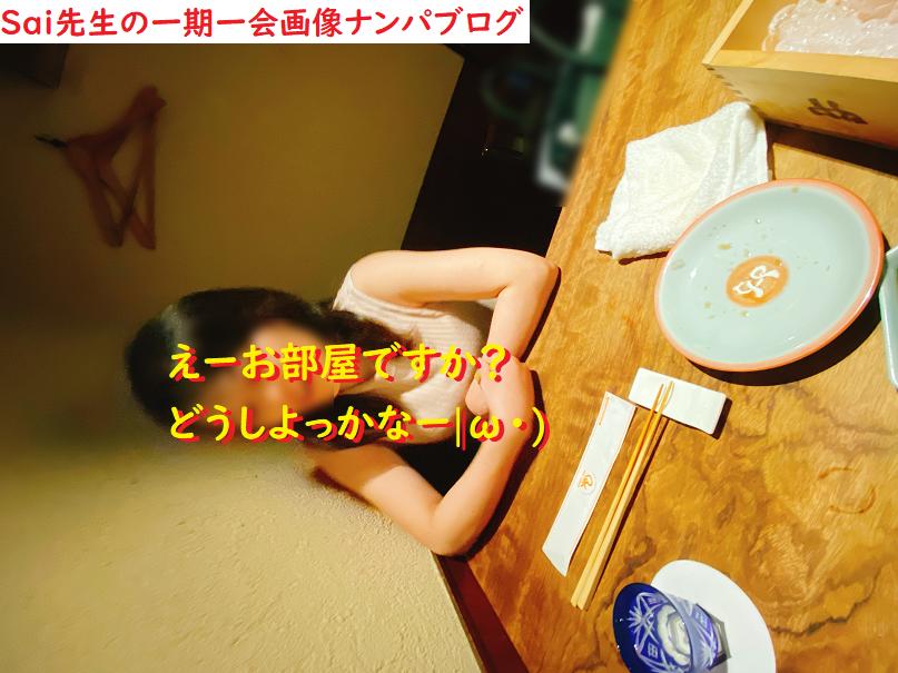 [ナンパ画像ブログ]出張先旅先で現地娘をセックスしたナンパブログ体験談069