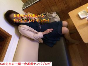 [ナンパ画像ブログ]ネットナンパで総務OL女子を洗脳即日セックスしたナンパブログ体験談006